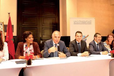 La CGEM et les institutions internationales lancent une plate-forme collaborative