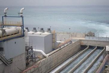 ONEE: 30 millions d'euros pour la station de dessalement de Sidi Ifni