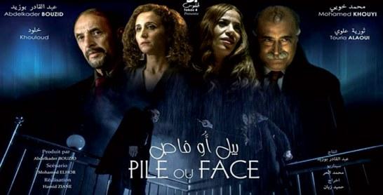 Journées du cinéma à Montréal : Hommage au septième art marocain