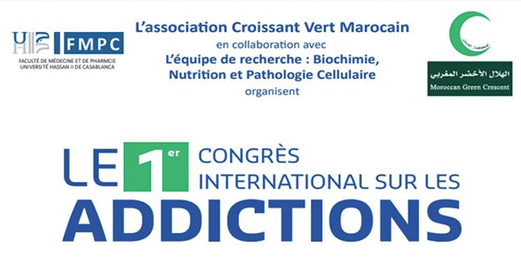 Premier Congrès international sur les addictions à Casablanca
