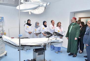 Inauguré par SM le Roi à Casablanca : 60 MDH pour le Centre médical de proximité de Sidi Moumen