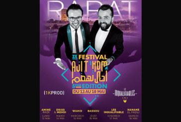 Le festival Aji T'hdm prend ses quartiers à Rabat