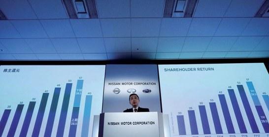 Nissan : Le bénéfice plonge et la chute va continuer