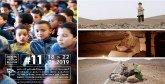 Fidadoc : Les temps forts de la 11ème édition
