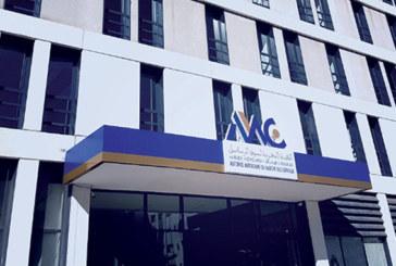 Pour renforcer sa contribution au marché financier marocain : L'AMMC se dote d'un conseil scientifique