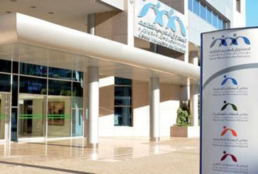 La CMR avance le paiement des pensions au 19 août