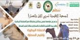 2ème édition de la «Campagne santé cameline» : Traitements et vaccinations au profit de 8000 camelins