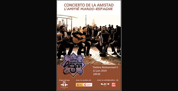 «Revolver» se produira au théâtre national Mohammed V à Rabat