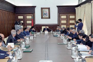 Déconcentration administrative : La Commission interministérielle fait le point