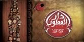 Près de 50.000 repas distribués : Coca-Cola fait le bilan de l'opération Dar Lftour