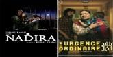 Festival international du film arabe : 10 films sélectionnés pour la première édition