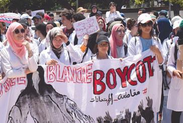 Malgré les mesures punitives du gouvernement : Les étudiants en médecine boycotteront les examens de rattrapage