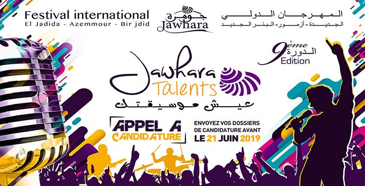 Jawhara Talents lance son appel  à candidatures