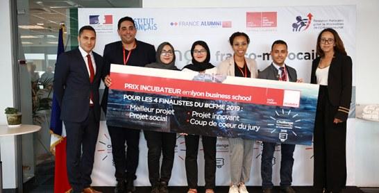 Entrepreneuriat : L'EMLyon abrite la 3e édition du Challenge franco-marocain de l'entrepreneuriat