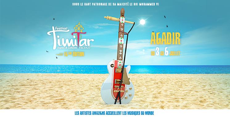 Timitar : Une édition spéciale pour célébrer les 16 ans du festival