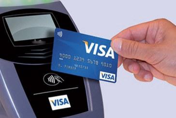 Un nouveau dispositif de sécurité dévoilé par Visa