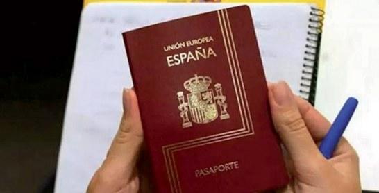 Les Marocains premiers bénéficiaires de la nationalité espagnole en 2018
