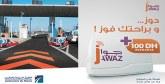 ADM: Une 1ère agence commerciale de proximité à Rabat