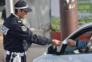 Surveillance routière dans les zones à trafic intense : 139 agents assurent le contrôle routier  à travers tout le Maroc