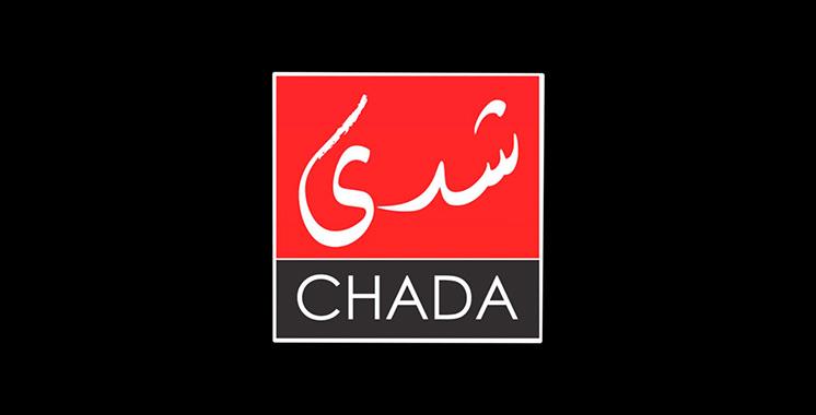 Chada TV émettra  du Maroc