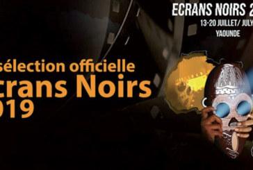 Participation distinguée du Maroc à la 23e édition du Festival Écrans Noirs
