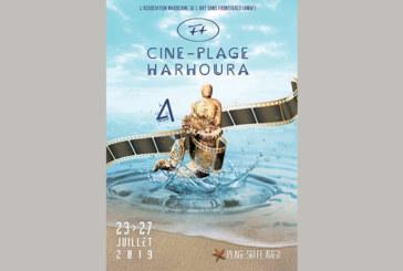 Le 4ème Festival ciné-plage Harhoura se tiendra du  23 au 27 juillet: L'éminent auteur Salah El Ouadie préside le jury