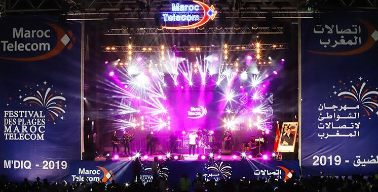 Le Festival des plages de Maroc Telecom revient  pour une 18ème édition