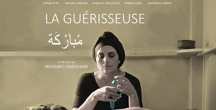 Une fresque sociale contre l'ignorance : «La Guérisseuse» de Mohamed Zineddaine à Malmö et à l'IMA de Paris