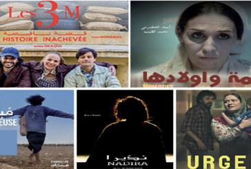 Festival ciné-plage Harhoura : Six productions en lice pour la Sirène d'or