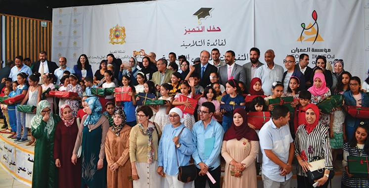 Responsabilité sociale des entreprises : La Fondation d'Al Omrane prime les meilleurs élèves d'Agadir