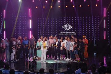 Maroc Web Awards : Et les gagnants sont…