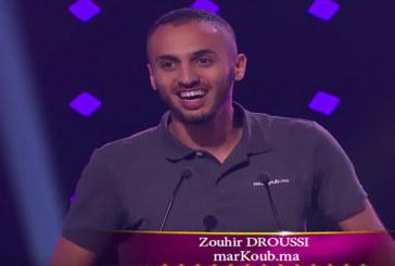 Maroc Web Awards: marKoub.ma décroche le prix de la meilleure application et site web