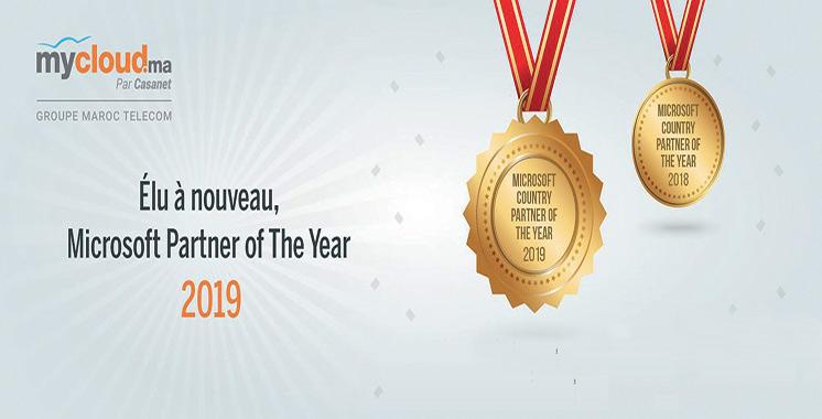 Prix du meilleur partenaire pays Microsoft de l'année 2019 au Maroc : Mycloud.ma remporte une nouvelle distinction