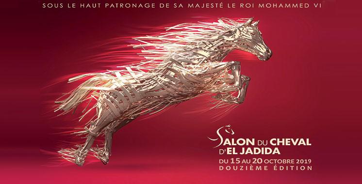 Sous le thème «Le cheval dans les écosystèmes marocains» : Le Salon du cheval d'El Jadida du 15 au 20 octobre