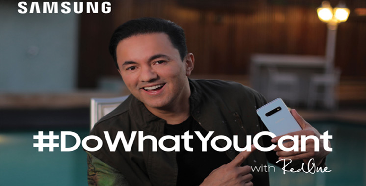 Samsung et RedOne lancent la campagne «Do What You Can't»