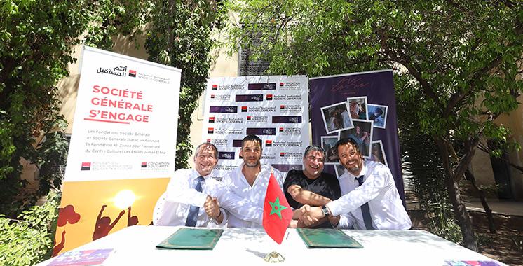 Un nouveau centre culturel Les Etoiles à Marrakech