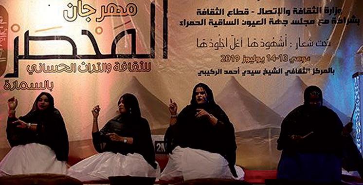 Smara : Séminaire sur «Les tréfonds du patrimoine hassani»