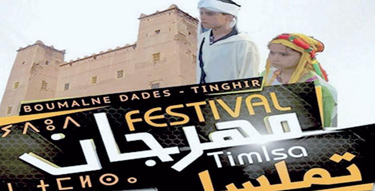 Tinghir accueille le Festival  «Eté de Boumalne Dadès 2019»