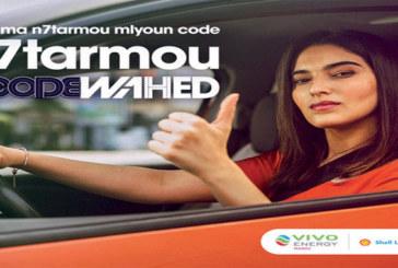 #CodeWahed : Plus de 10.000 automobilistes sensibilisés  par Vivo Energy Maroc
