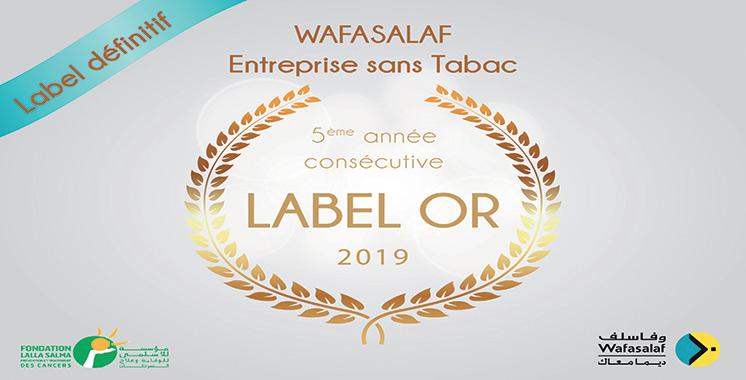 Attribué par la Fondation Lalla Salma – prévention  et traitement des cancers : Wafasalaf rafle le label Or pour de bon
