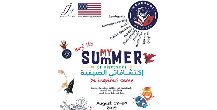 Lancement de l'initiative de camps d'été «My Summer of Discovery»