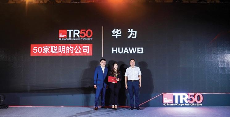Huawei classé parmi les 50 entreprises les plus intelligentes
