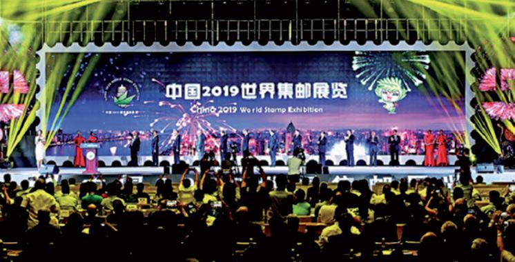 Philatélie : Le Maroc remporte une médaille  de bronze lors  de l'Exposition  mondiale en Chine
