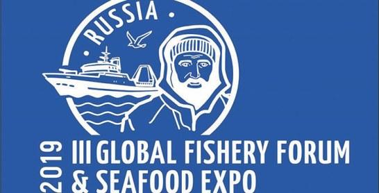 Remarquable participation marocaine au «Russia Seafood Expo»