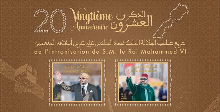 20ème anniversaire de l'intronisation de SM le Roi  : Barid Al-Maghrib émet deux  timbres-poste commémoratifs