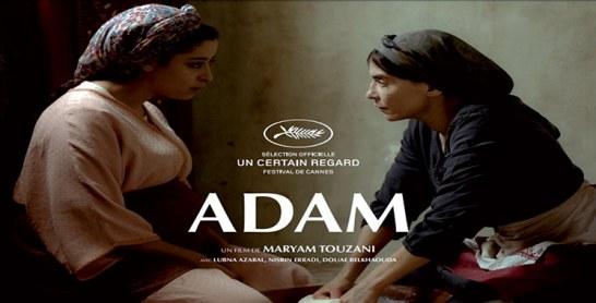 Prévu de participer au 18ème FIFM : Un film marocain en compétition officielle annoncé en novembre