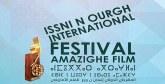 Le Festival Issni N'Ourgh lance  un appel à candidatures