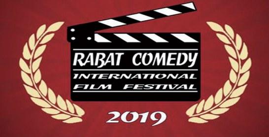 Un 1er Festival international du film de comédie pour décontracter les R'batis