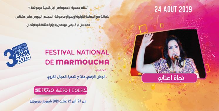 Le troisième  Festival national de Marmoucha du 30 août au  1er septembre
