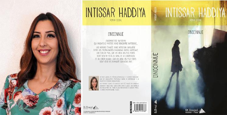 Nouvelle publication : «L'inconnue», un roman imprévisible signé Intissar Haddiya